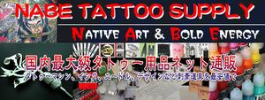 home_tattoo_01.jpg