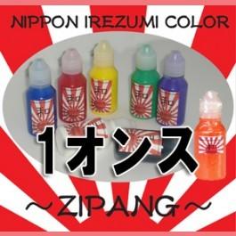 zipangl1_1.jpg