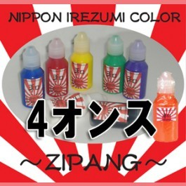 zipangl4.jpg